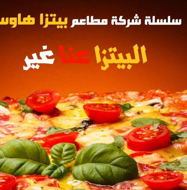 خضار + سلامي