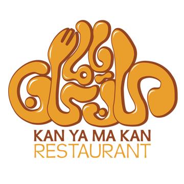 Kabab Kan Ya Makan