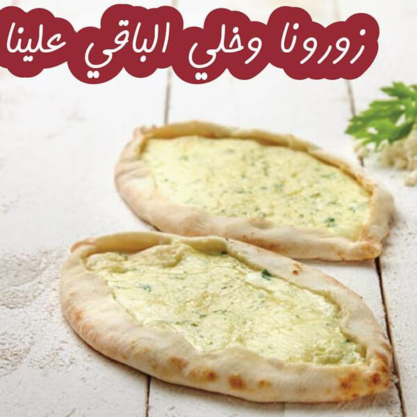 Cheese with Thyme