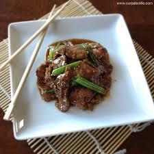لحم عجل منغوليان