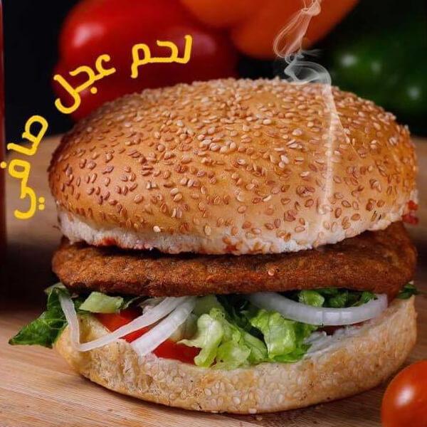 Beef Burger Fresh calf