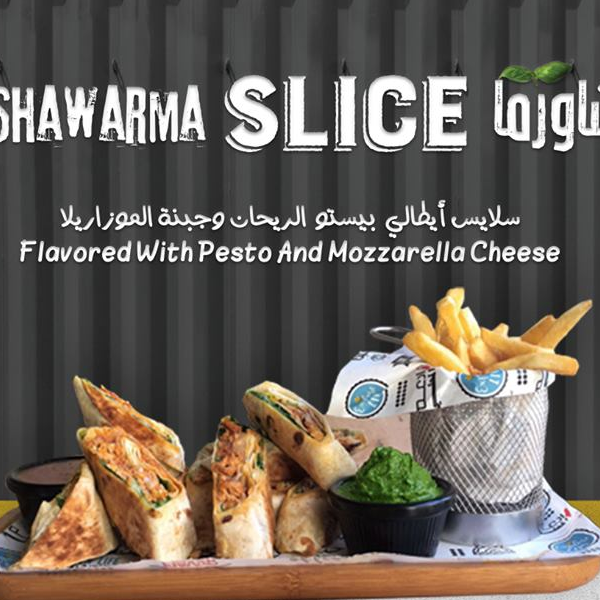 Shawerma Slice Chicken