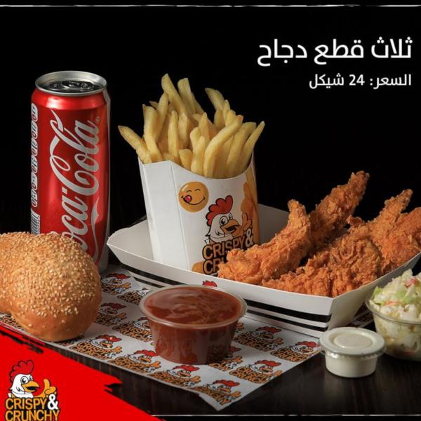 3Pcs-Crispy Fried Chicken+Cola+Potato+Coleslaw+Garlic