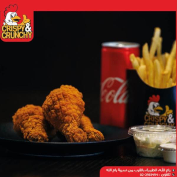 10Pcs-Chicken Strips+Cola+Potato+Salad+Garlic