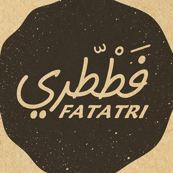 Fatatri Salad