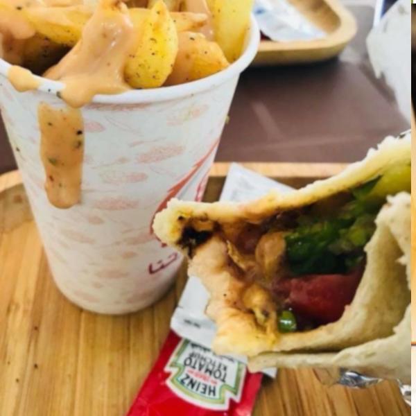 Saj Yellow Cheese+Potato