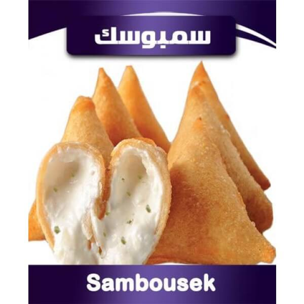 Sambosk Cheese