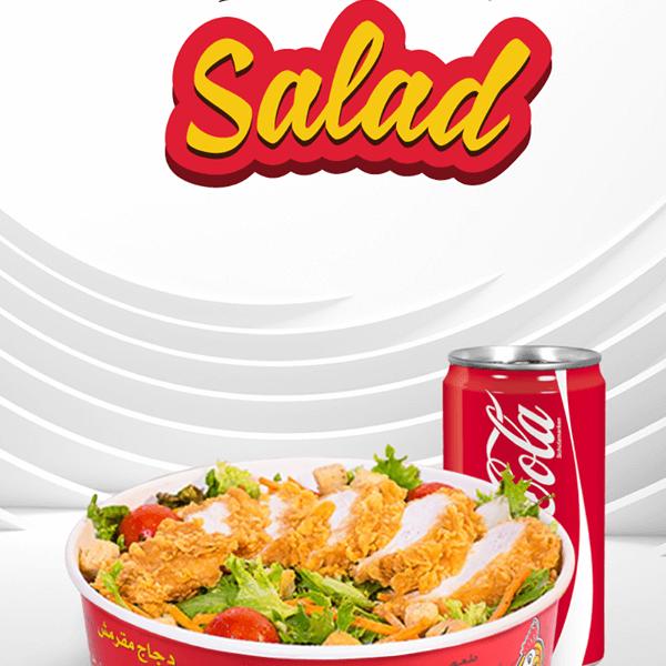 Huny Huny Salad