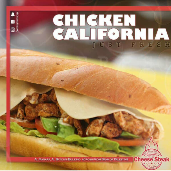 Chicken California