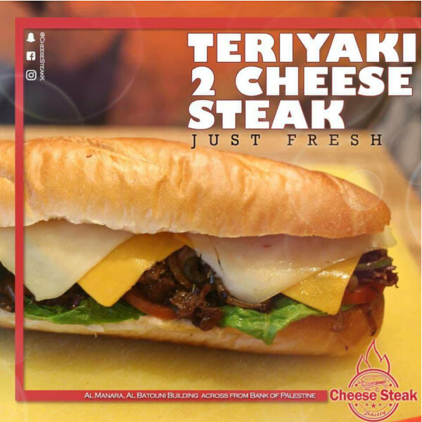 Teriyaki 2 Cheese Steak