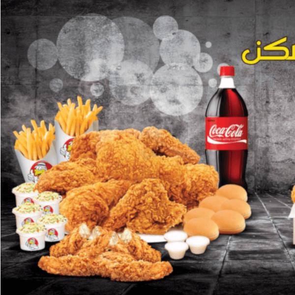 Special Offer (Chicken & Tender)