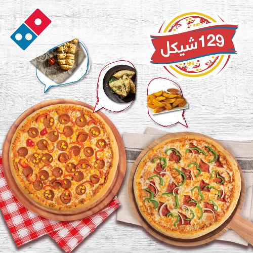2 بيتزا لارج, اصابع جبنة, خبز بالثوم, بطاطا و مشروب كبير
