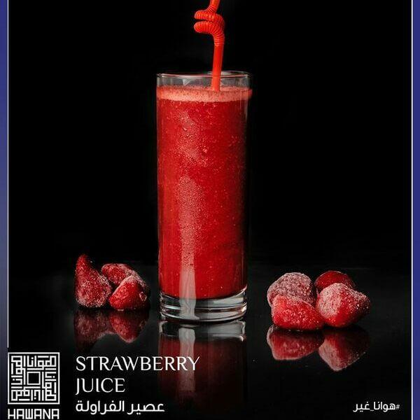 سموذي فراولة
