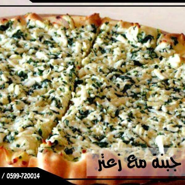white cheese with green thyme
