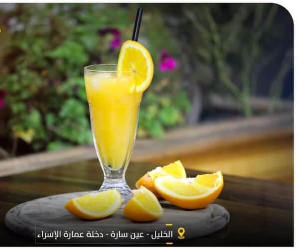Natural juices orange