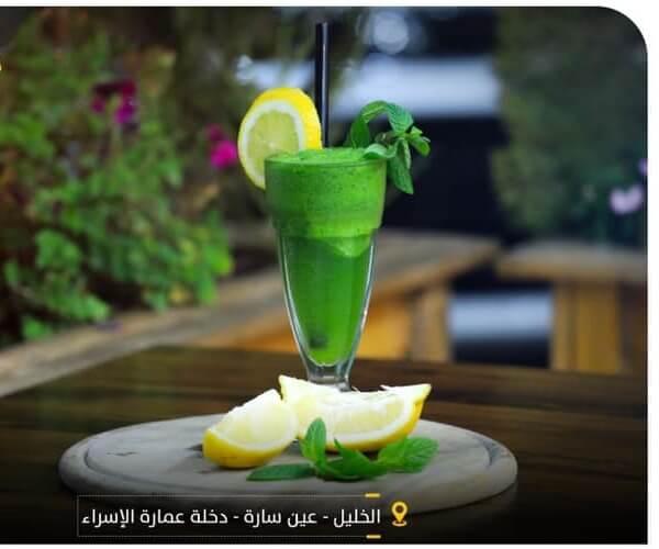fresh juices lemon and mint