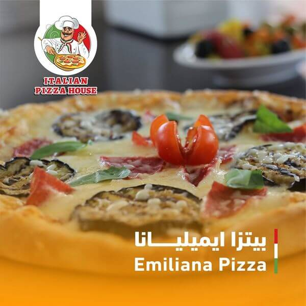 Emiliana Pizza
