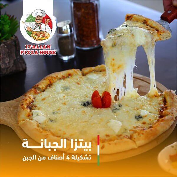 Pizza aljabana