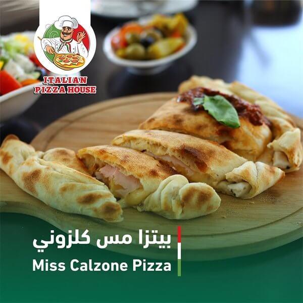 Miss Calzone Chicken