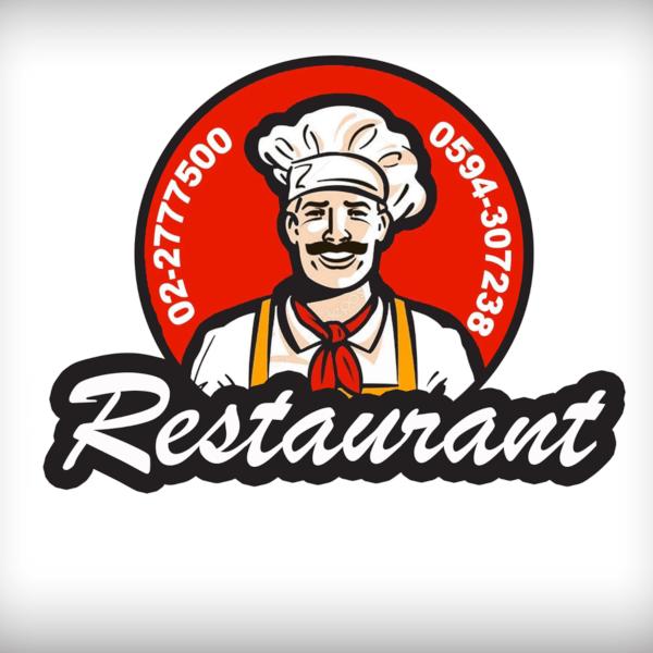 بيتزا ريستو