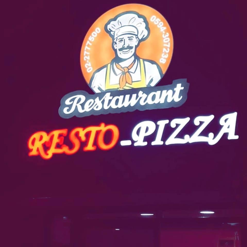 شنيتسل+بطاطا