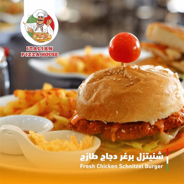 Fresh Chicken Burger Steak