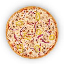 بيتزا جمبري