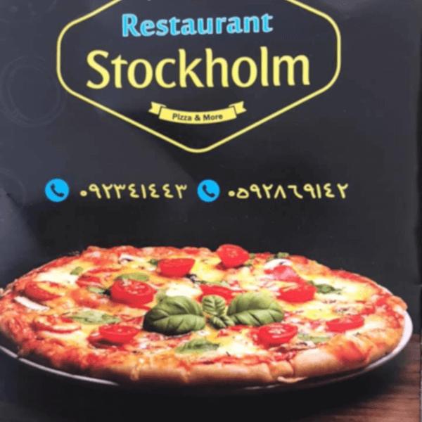 Pizza Stockholm