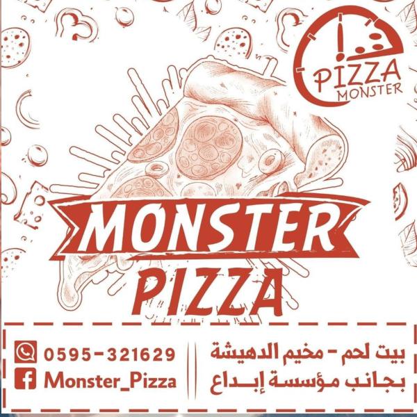 بيتزا كلزوني