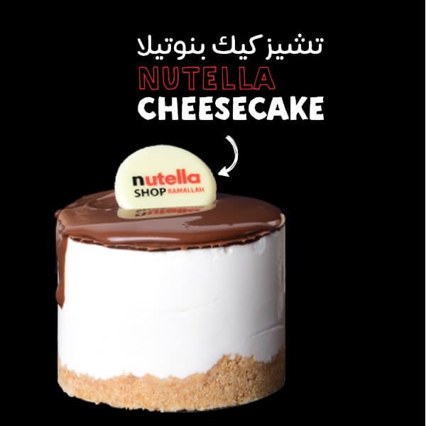 Nutella Cheese Cake
