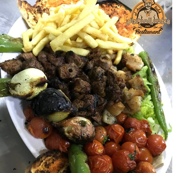 Mix Grill Meal