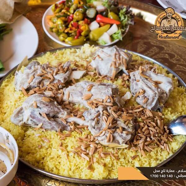 Arabic Mansaf with Meat