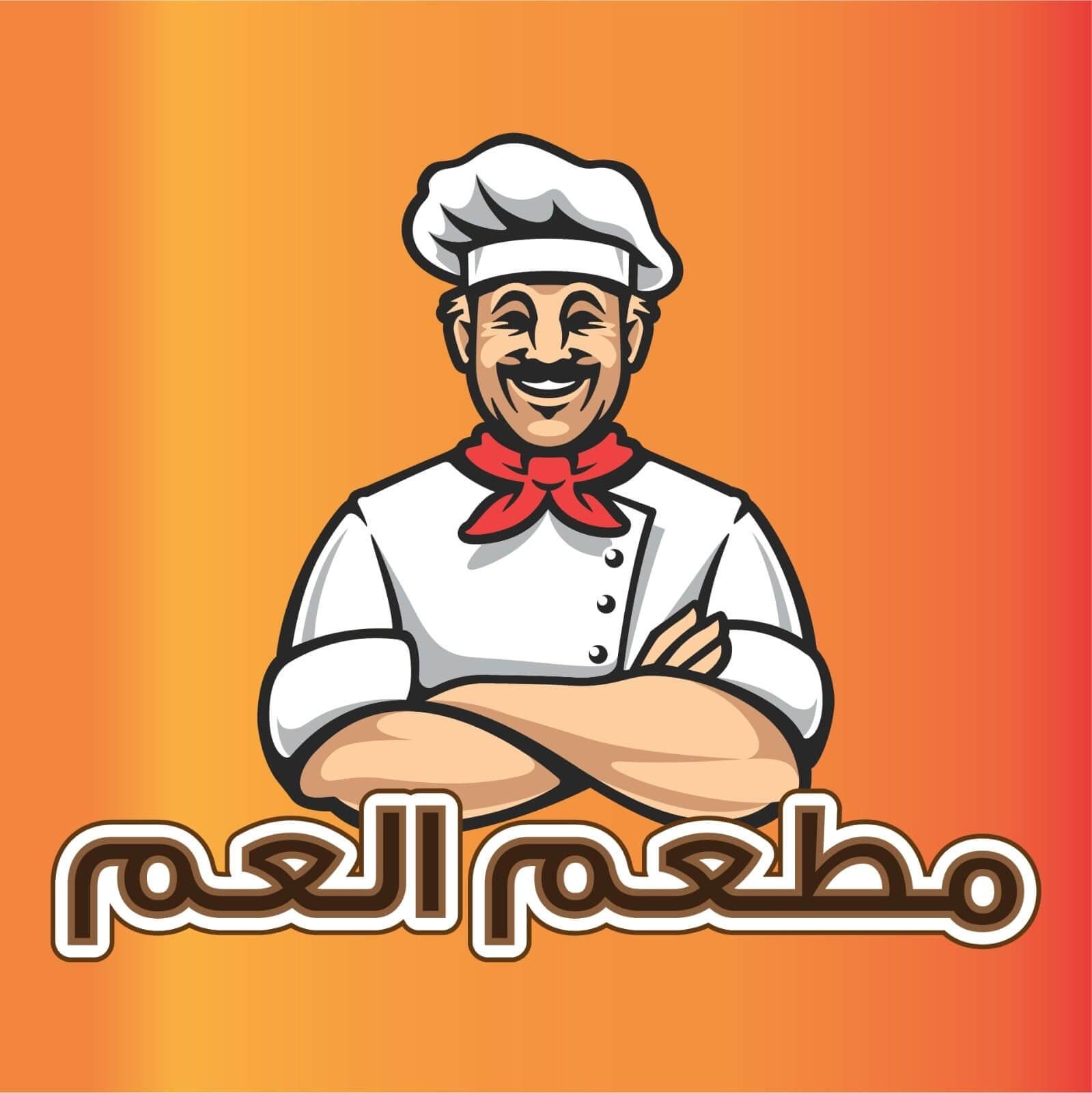 Sheesh Taouq Sandwich
