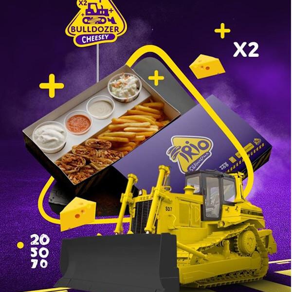 bulldozer cheesey double