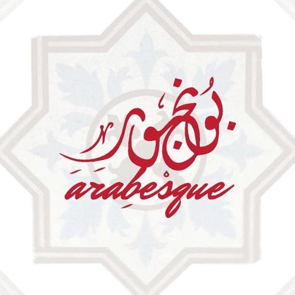 موزا رياد الارجواني