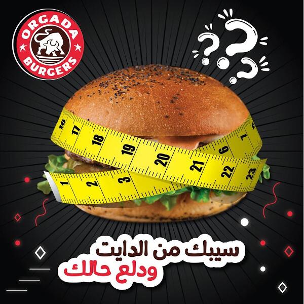 Rocca Burger