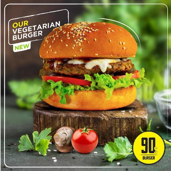 BBQ Vegetarian Burger