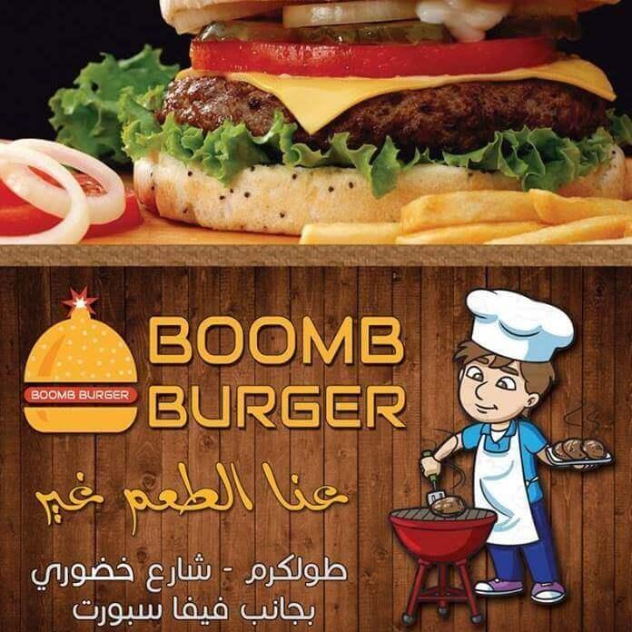 Mushroom White Burger