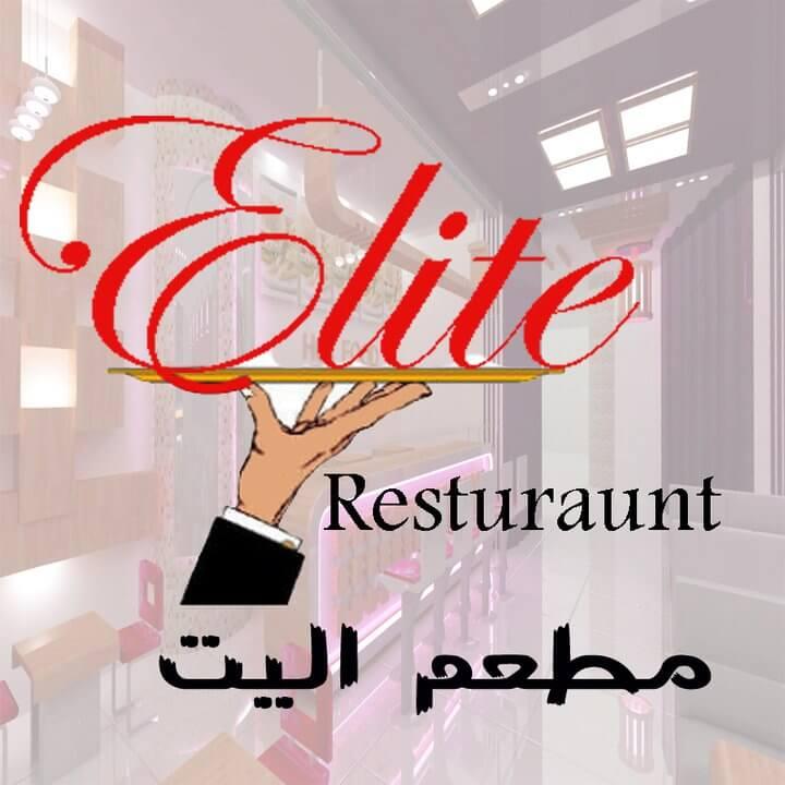 شاورما عربي + بطاطا + طحينة + مثومة + مخلل + كولا قط 25 شيكل