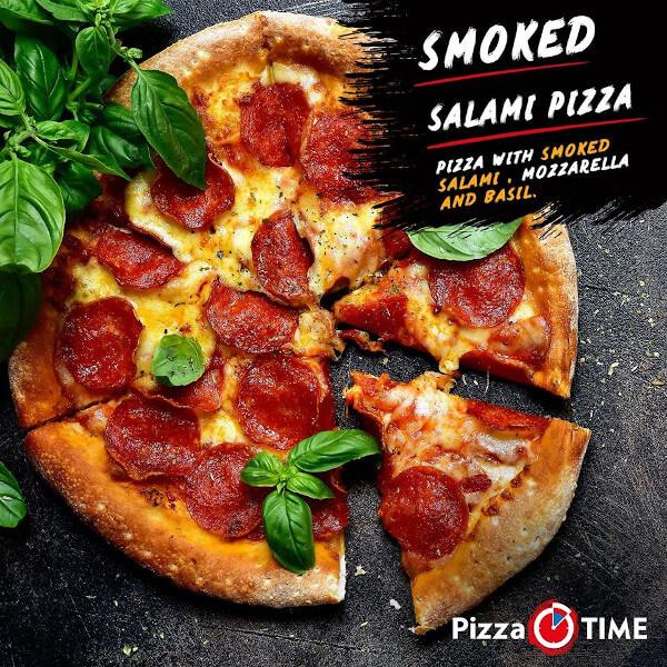 بيتزا سلامي مدخن