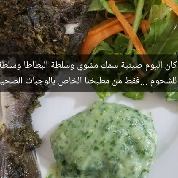 2 slices of fish fillet + fresh salad + potato salad