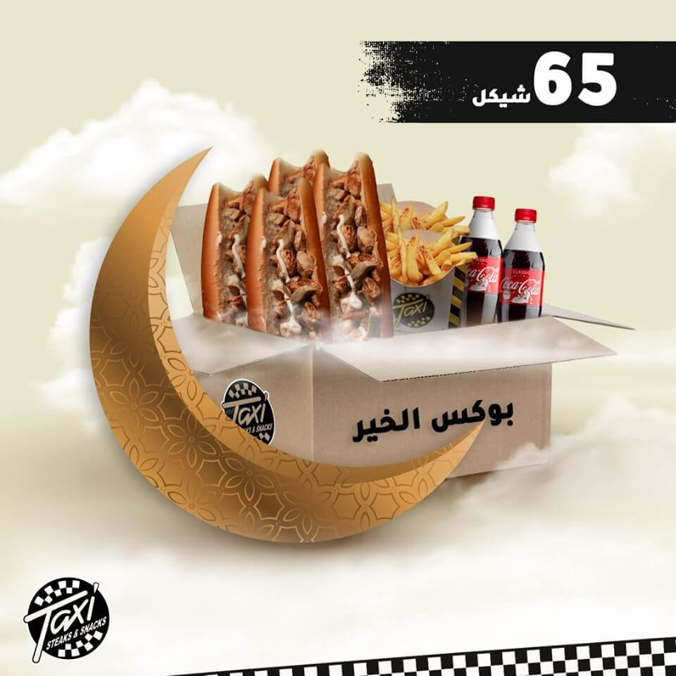 4 sandwiches of your choice beef or chicken + 2 cola 250 ml + two potatoes boxes