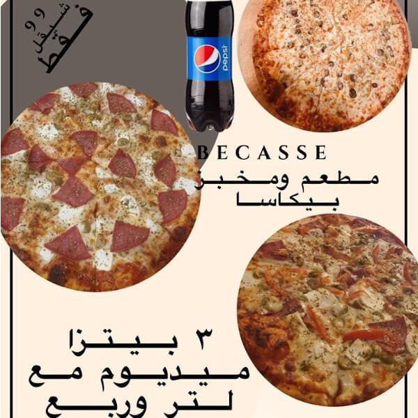 3 بيتزا ميديوم مع لتر وربع بيبسي