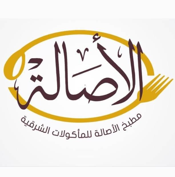 Muhamarat  batata