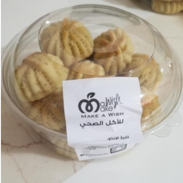 Mamoul with pistachio-kilo