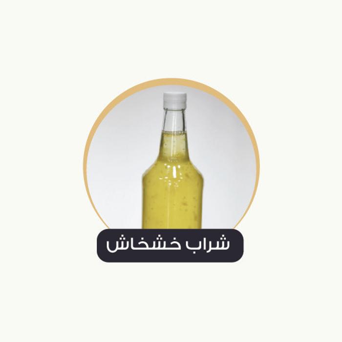 عصير خشخاش 1 لتر