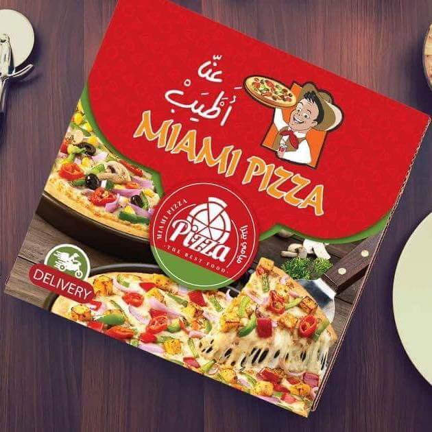 بيتزا بشاميل