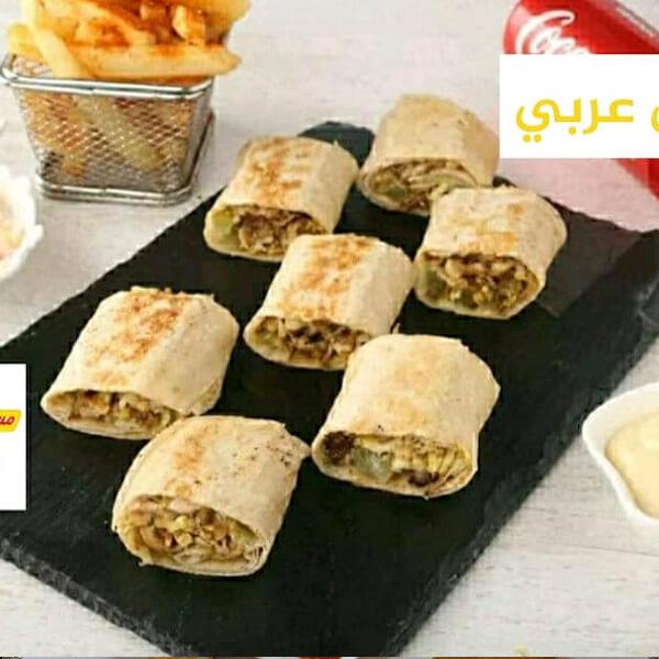 طبق عربي