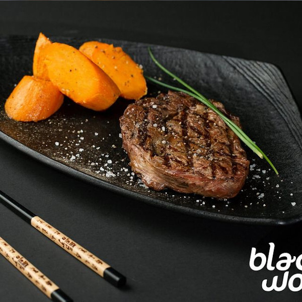 Steak Antrikot