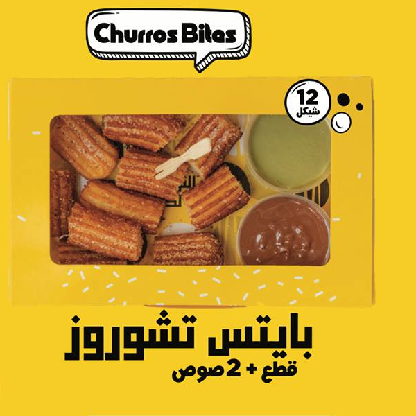 Bites Churros